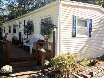 Eastport NY Single Family Home For Sale: $79,000