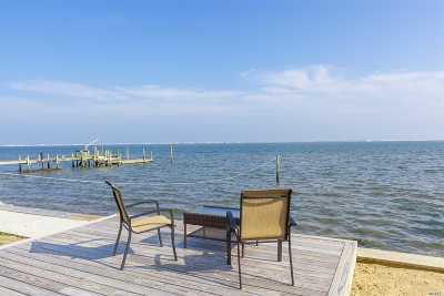 East Moriches Single Family Home For Sale: 8 Bay St