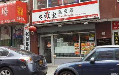 Queens County Business Opportunity For Sale: 133-51 37th Ave