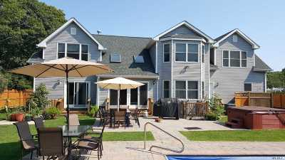 Hampton Bays Single Family Home For Sale: 4 White Ln