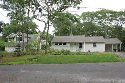 Hampton Bays Multi Family Home For Sale: 7 Locust St