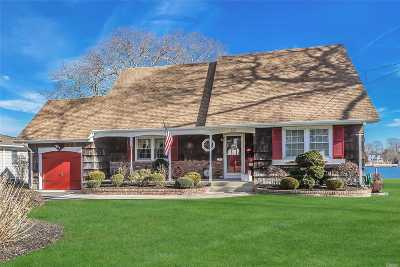 Center Moriches Single Family Home For Sale: 167 Holiday Blvd