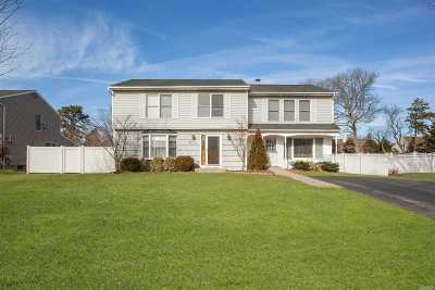 Sayville Multi Family Home For Sale: 137 Marion St