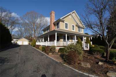Nesconset Single Family Home For Sale: 7 Wilson Ave