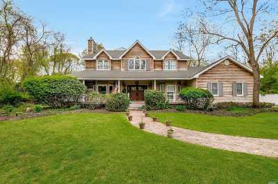 East Moriches Single Family Home For Sale: 33 Evergreen Ave