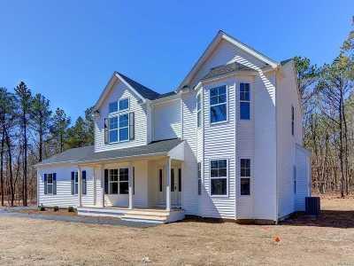 Center Moriches Single Family Home For Sale: N/C Lot C Cozine