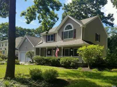 St. James Single Family Home For Sale: 218 N Saint James Ave