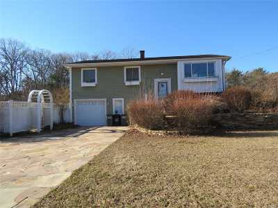 Bayport Single Family Home For Sale: 62 Stephen Rd