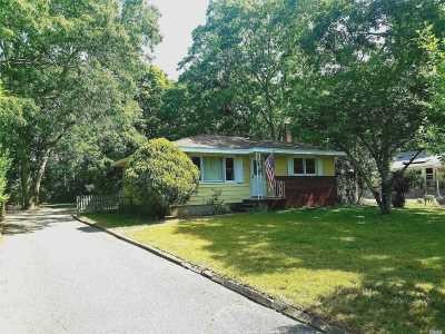 Hampton Bays Single Family Home For Sale: 47 School St