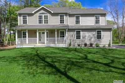 Center Moriches Single Family Home For Sale: 4 Gayle Ct