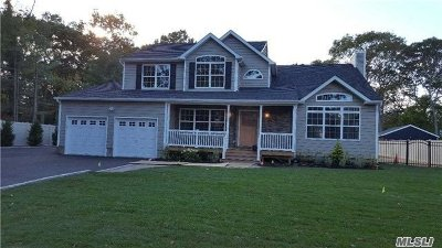 Hauppauge NY Single Family Home For Sale: $829,990