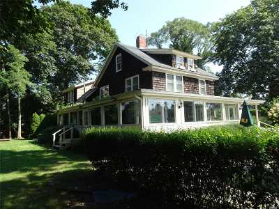 Sagaponack Multi Family Home For Sale: 3516 Montauk Hwy