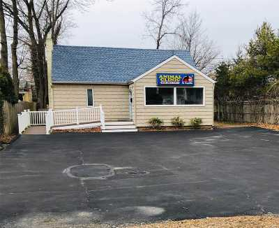Sayville Commercial For Sale: 32 Foster Ave