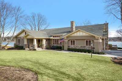 Setauket Single Family Home For Sale: 16 Johns Rd