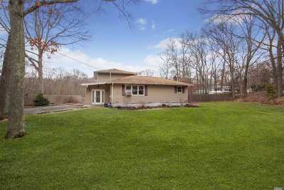 Yaphank Single Family Home For Sale: 390 Shannon Blvd