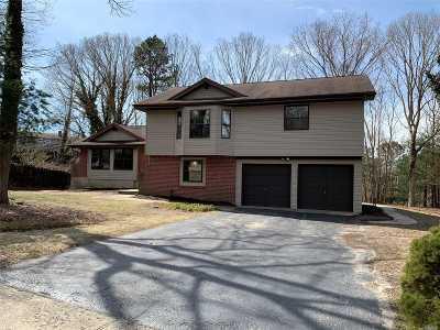 Ridge Single Family Home For Sale: 16 Ashford Dr