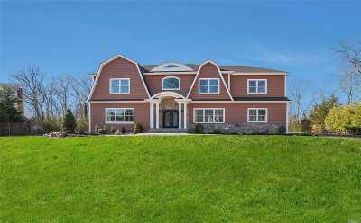 Bay Shore Single Family Home For Sale: 914 Gardiner Dr