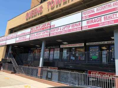 Rego Park Commercial For Sale: 92-29 Queens Blvd