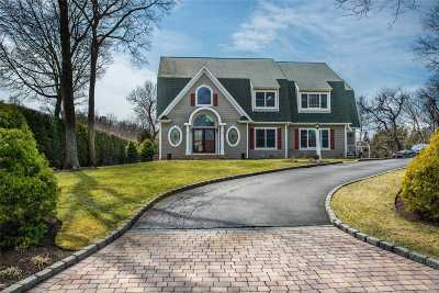 East Moriches Single Family Home For Sale: 4 Briana Ct