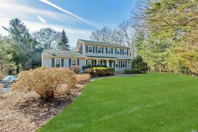 Northport Single Family Home For Sale: 5 Marcelle Ct