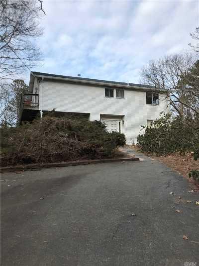 Hampton Bays Single Family Home For Sale: 14 Highland Rd