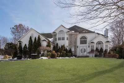 Setauket NY Single Family Home For Sale: $879,000