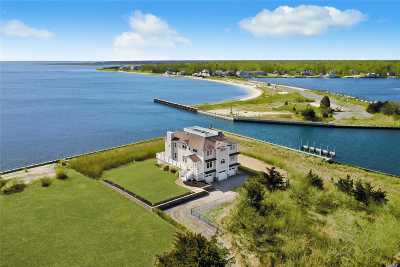 Center Moriches Single Family Home For Sale: 7 Convent Rd