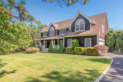 E. Quogue Single Family Home For Sale: 75 Corbett Dr