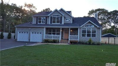 Centereach Single Family Home For Sale: Lot #4 Colleen Ct