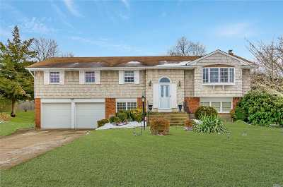 Hauppauge NY Single Family Home For Sale: $519,990