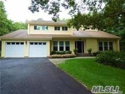 Smithtown Single Family Home For Sale