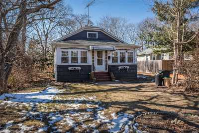 Sayville Single Family Home For Sale: 228 Greeley Ave