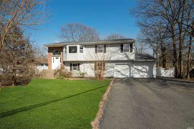 Ronkonkoma Single Family Home For Sale: 2129 Julia Goldbach Ave