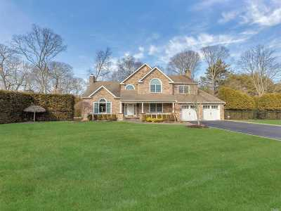 East Islip Single Family Home For Sale: 15 The Helm