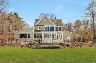 Center Moriches Single Family Home For Sale: 72a Senix Ave