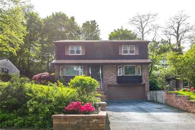 Great Neck NY Single Family Home For Sale: $1,358,000