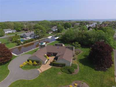 East Islip Single Family Home For Sale: 51 The Helm