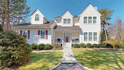 Westhampton Single Family Home For Sale: 15 Hollow Ln