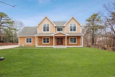 E. Quogue Single Family Home For Sale: 2 Sylvan Pl