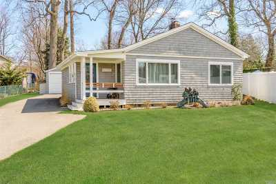 Northport Single Family Home For Sale: 12 Westview Rd