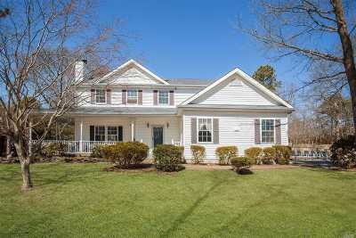 Shoreham Single Family Home For Sale: 3 Willimatic Ct