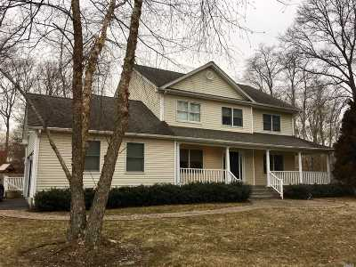 East Moriches Single Family Home For Sale: 8 Memorial Blvd