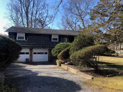 Selden Single Family Home For Sale