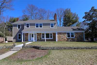 Coram Single Family Home For Sale: 7 Wyngate Ln
