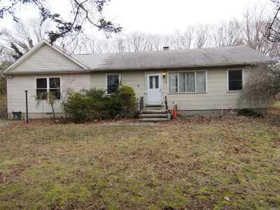 Ridge Single Family Home For Sale: 17 Madeline Rd