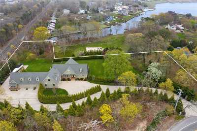 Hampton Bays Multi Family Home For Sale: 19 West Tiana Rd
