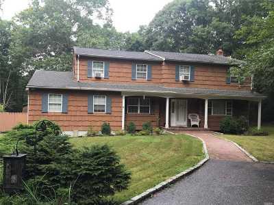 Ridge Single Family Home For Sale: 7 Ryan Ct