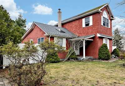 East Islip Single Family Home For Sale: 7 Hercik Pl