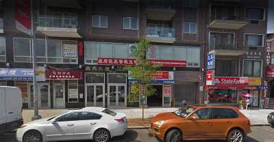 Flushing Condo/Townhouse For Sale: 41-42 College Point Blvd