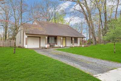 Yaphank Single Family Home For Sale: 1 Rustic Rd